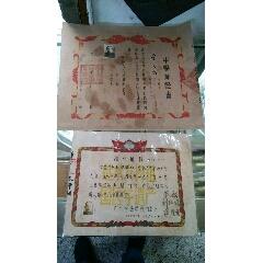 汕頭,廣州中醫證(se76696653)_7788舊貨商城__七七八八商品交易平臺(7788.com)