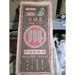 2009年青磚茶,一箱有12塊,每磚1.7KG,單價200元,歡迎批發(se76715861)_7788舊貨商城__七七八八商品交易平臺(7788.com)