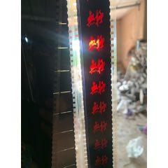 35毫米電影膠片電影拷貝無極(se76716982)_7788舊貨商城__七七八八商品交易平臺(7788.com)