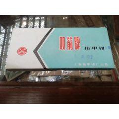 七八十年代上海雙箭牌指甲剪原盒十把(se76733217)_7788舊貨商城__七七八八商品交易平臺(7788.com)