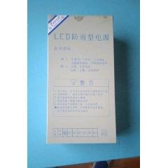 LED防雨型電源(se76759267)_7788舊貨商城__七七八八商品交易平臺(7788.com)