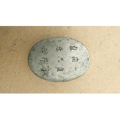 銅墨盒(se76775153)_7788舊貨商城__七七八八商品交易平臺(7788.com)