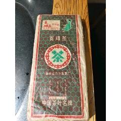湖南安化白沙溪老黑茶(se76790529)_7788舊貨商城__七七八八商品交易平臺(7788.com)