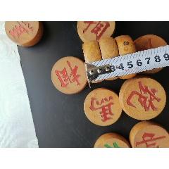 中國象棋(se76794495)_7788舊貨商城__七七八八商品交易平臺(7788.com)
