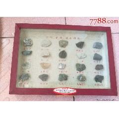 八十年代石(se76799581)_7788舊貨商城__七七八八商品交易平臺(7788.com)