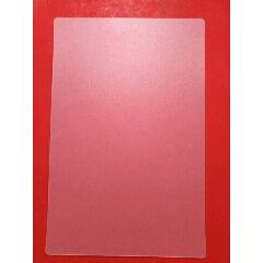 白色墊板(se76805799)_7788舊貨商城__七七八八商品交易平臺(7788.com)