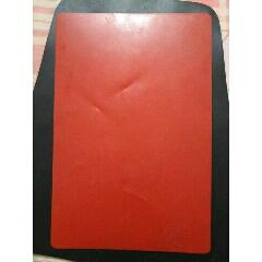 紅色墊板(se76805825)_7788舊貨商城__七七八八商品交易平臺(7788.com)