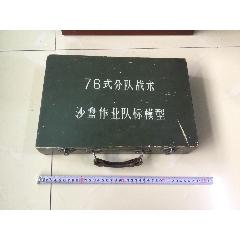 76式分隊戰術沙盤作業隊標模型(se76807762)_7788舊貨商城__七七八八商品交易平臺(7788.com)