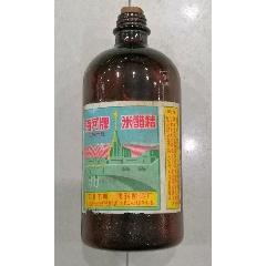 海河牌米醋精(se76837595)_7788舊貨商城__七七八八商品交易平臺(7788.com)
