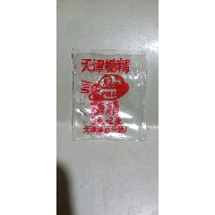 90年代天津糖精(se76852739)_7788舊貨商城__七七八八商品交易平臺(7788.com)