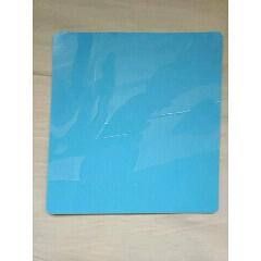 藍色墊板(se76860211)_7788舊貨商城__七七八八商品交易平臺(7788.com)