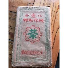 90年代花磚茶(se76868475)_7788舊貨商城__七七八八商品交易平臺(7788.com)