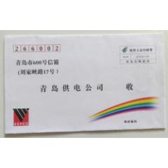 青島供電公司服務反饋信封(se76877225)_7788舊貨商城__七七八八商品交易平臺(7788.com)