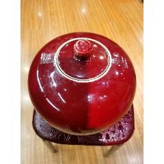 紅色帶蓋瓶(se76895159)_7788舊貨商城__七七八八商品交易平臺(7788.com)