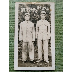 1954年在朝鮮留念。穿雙補訂褲照片(se76907666)_7788舊貨商城__七七八八商品交易平臺(7788.com)