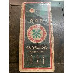 黑茶鼻祖-青磚茶(茶文化源頭)(se76911998)_7788舊貨商城__七七八八商品交易平臺(7788.com)