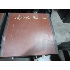 百樂牌80貝斯手風琴(每個鍵都發聲,原裝盒,有當時使用產生損傷)(se76934390)_7788舊貨商城__七七八八商品交易平臺(7788.com)