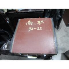 百樂牌80貝斯手風琴(每個鍵都發聲,原裝盒,有當時使用損傷,有個圓鍵缺失)(se76934559)_7788舊貨商城__七七八八商品交易平臺(7788.com)
