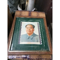 毛主席像帶框帶玻璃完整(se76943603)_7788舊貨商城__七七八八商品交易平臺(7788.com)