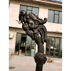 清代龍頭禪杖,品相完好,造型美觀,包漿一流,源頭老貨。(se76965450)_7788舊貨商城__七七八八商品交易平臺(7788.com)