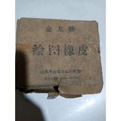 90年代橡皮一盒(se76994901)_7788舊貨商城__七七八八商品交易平臺(7788.com)