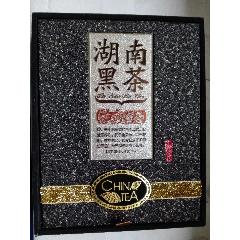 湖南安化黑茶茯磚茶(se77000095)_7788舊貨商城__七七八八商品交易平臺(7788.com)