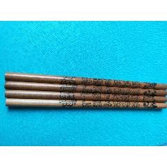 百樂寶(和路雪冰淇淋)鉛筆4只合售(se77004449)_7788舊貨商城__七七八八商品交易平臺(7788.com)