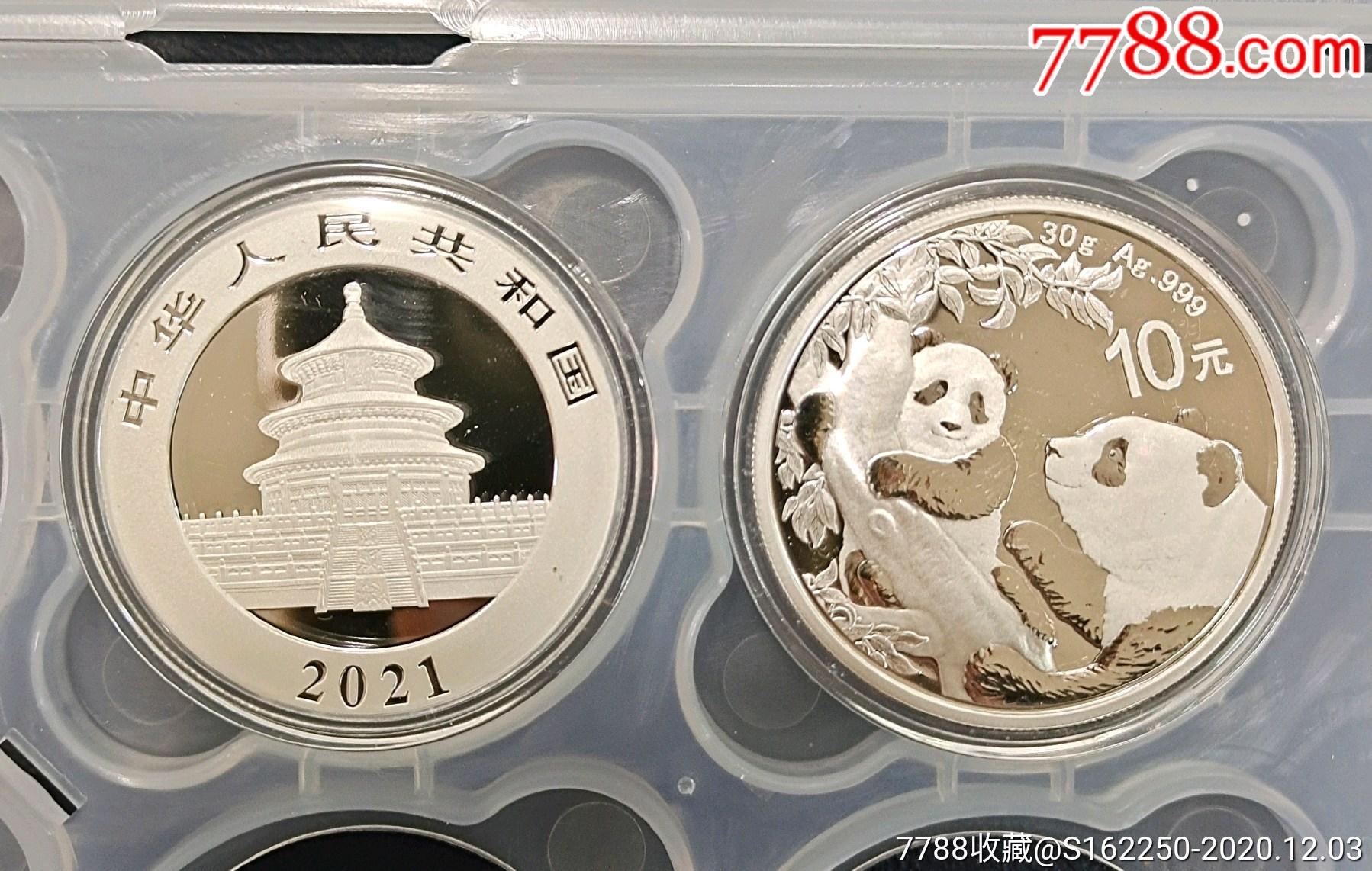 2021年版30克熊猫银币(se77005757)_7788旧货商城__七七八八商品交易平台(7788.com)