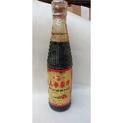 80年代棗汁飲料(se77022459)_7788舊貨商城__七七八八商品交易平臺(7788.com)