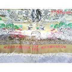 絲綢,十九彩,風景百子圖(se77025006)_7788舊貨商城__七七八八商品交易平臺(7788.com)