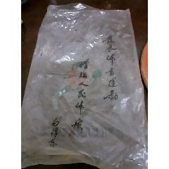 乒乓球拍(se77035511)_7788舊貨商城__七七八八商品交易平臺(7788.com)