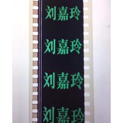 懷舊老電影經典35毫米mm電影2046王家衛老物件擺件收藏軟裝道具(se77041028)_7788舊貨商城__七七八八商品交易平臺(7788.com)