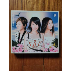 S.H.ESHE-美麗新世界(TW版CD+VCD)~平裝首版(se77045952)_7788舊貨商城__七七八八商品交易平臺(7788.com)