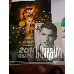 2010年世界杯體育明星海報即兩本2010年球星畫冊出售出售(se77072330)_7788舊貨商城__七七八八商品交易平臺(7788.com)
