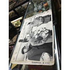 絲織品(se77072743)_7788舊貨商城__七七八八商品交易平臺(7788.com)