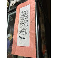 絲織品(se77072824)_7788舊貨商城__七七八八商品交易平臺(7788.com)