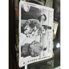 絲織品(se77072861)_7788舊貨商城__七七八八商品交易平臺(7788.com)