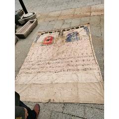 清代老布畫祖宗像畫圖譜,2.4米,乘以1.73。附帶修圖譜的賬本一本,成套的(se77076961)_7788舊貨商城__七七八八商品交易平臺(7788.com)