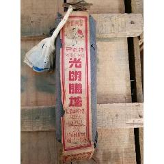 蠟燭老式蠟燭(se77083666)_7788舊貨商城__七七八八商品交易平臺(7788.com)