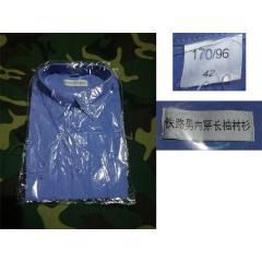鐵路藍色內襯(se77088487)_7788舊貨商城__七七八八商品交易平臺(7788.com)