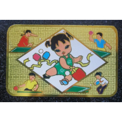 學習墊板(體育題材---乒乓球)(se77092353)_7788舊貨商城__七七八八商品交易平臺(7788.com)