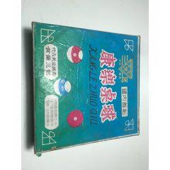 康樂桌球(se77136296)_7788舊貨商城__七七八八商品交易平臺(7788.com)