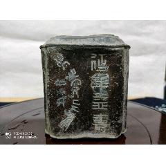錫器茶葉罐(se77167611)_7788舊貨商城__七七八八商品交易平臺(7788.com)