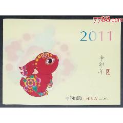 2001-24九運會小全張(se77175259)_7788舊貨商城__七七八八商品交易平臺(7788.com)