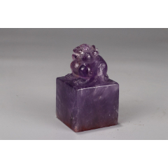 清代:紫水晶瑞獸四方印(se77176613)_7788舊貨商城__七七八八商品交易平臺(7788.com)