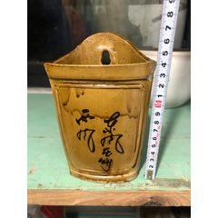 文革語錄筷籠(se77178437)_7788舊貨商城__七七八八商品交易平臺(7788.com)