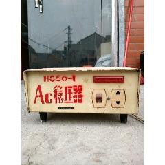 Hc50一1AC穩壓器(au25443770)_7788舊貨商城__七七八八商品交易平臺(7788.com)
