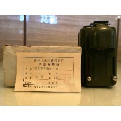 81年上海產三色軍用信號燈(se77181529)_7788舊貨商城__七七八八商品交易平臺(7788.com)