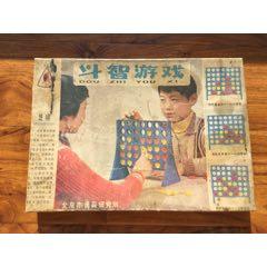 七八十年代斗智玩具北京市玩具研究所出(se77182433)_7788舊貨商城__七七八八商品交易平臺(7788.com)