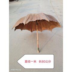 清代老油布雨傘。品相一流,正常使用(se77187189)_7788舊貨商城__七七八八商品交易平臺(7788.com)